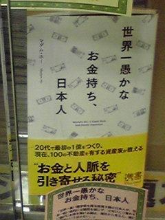 2019年2月の東京・大阪セミナーのお知らせ